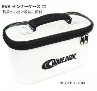 ウェーブギア EVA インナーケース2 SLIM ホワイト