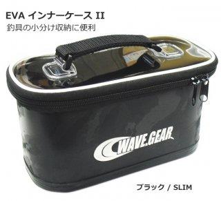 ウェーブギア EVA インナーケース2 SLIM ブラック