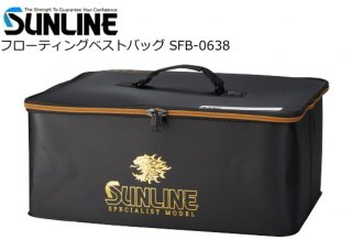 サンライン フローティングベストバッグ SFB-0638 ブラック