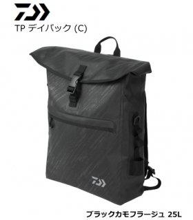 ダイワ TP デイパック (C) ブラックカモフラージュ 25L (送料無料)
