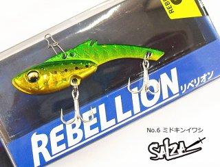 ソルザ (SALZA) リベリオン KG-298 (9g ミドキンイワシ) / アジング メバリング (メール便可)