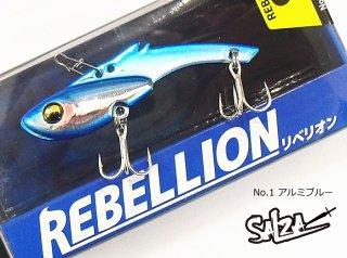 ソルザ (SALZA) リベリオン KG-298 (7g アルミブルー) / アジング メバリング (メール便可)