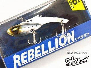 ソルザ (SALZA) リベリオン KG-298 (7g アルミイワシ) / アジング メバリング (メール便可)