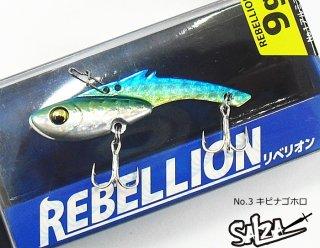 ソルザ (SALZA) リベリオン KG-298 (7g キビナゴホロ) / アジング メバリング (メール便可)