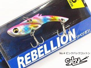 ソルザ (SALZA) リベリオン KG-298 (7g ピンクバックホロ) / アジング メバリング (メール便可)