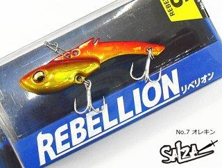 ソルザ (SALZA) リベリオン KG-298 (7g オレキン) / アジング メバリング (メール便可)