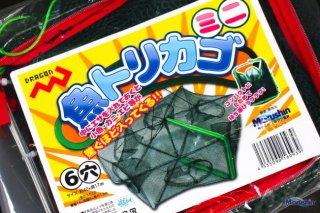 マルシン漁具 魚トリカゴ ミニ (メール便可)