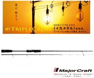 メジャークラフト トリプルクロス イカメタル・ナマリスッテ TCX-S662M/NS / 船竿 (お取り寄せ商品)