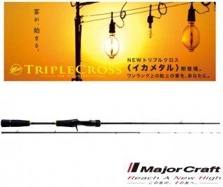 メジャークラフト トリプルクロス イカメタル・ナマリスッテ TCX-B662M/NS (ベイト) / 船竿 (お取り寄せ商品)