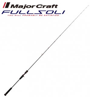 メジャークラフト フルソリ 鯛ラバ FSTR-B67ML (ベイト) / 船竿 (お取り寄せ商品) (大型商品 代引不可) 【本店特別価格】