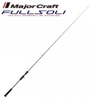 メジャークラフト フルソリ 鯛ラバ FSTR-B67M (ベイト) / 船竿 (お取り寄せ商品) (大型商品 代引不可) 【本店特別価格】