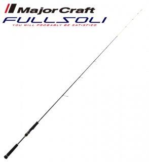 メジャークラフト フルソリ ティップラン FSTE-S60ML / 船竿 (お取り寄せ商品) (大型商品 代引不可)