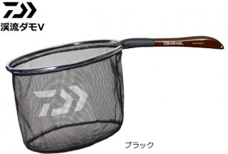 ダイワ 渓流ダモV ブラック 25 【本店特別価格】 (D01) (O01)