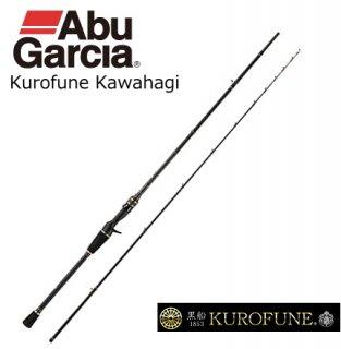 アブガルシア 黒船 カワハギ KKWC-180S (ベイト) / 船竿 (お取り寄せ商品) 【本店特別価格】
