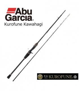 アブガルシア 黒船 カワハギ KKWC-155S (ベイト) / 船竿 (お取り寄せ商品) 【本店特別価格】