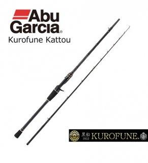 アブガルシア 黒船 カットウ KKFC-KATTOU150 (ベイト) / 船竿 (お取り寄せ商品)