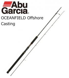 アブガルシア オーシャンフィールド オフショアキャスティング OFOS-76ML / キャスティングロッド (お取り寄せ商品)