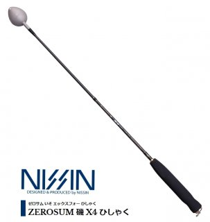 宇崎日新 ゼロサム磯 X4 ひしゃく T-S 650 (お取り寄せ商品)