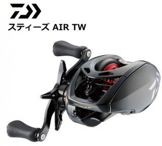 ダイワ 20 スティーズ AIR TW 500XXH (右ハンドル) / ベイトリール (送料無料) 【本店特別価格】