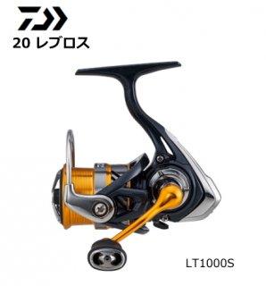 ダイワ 20 レブロス LT1000S / スピニングリール 【本店特別価格】