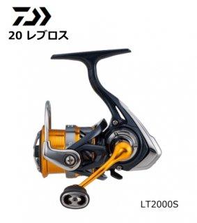 ダイワ 20 レブロス LT2000S / スピニングリール 【本店特別価格】