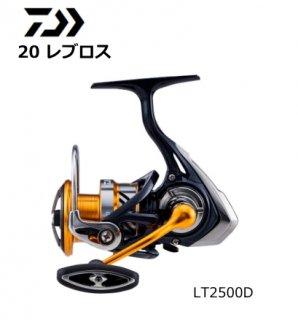 ダイワ 20 レブロス LT2500D / スピニングリール 【本店特別価格】