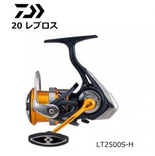 ダイワ 20 レブロス LT2500S-H / スピニングリール 【本店特別価格】