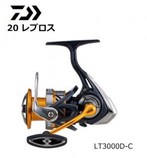 ダイワ 20 レブロス LT3000D-C / スピニングリール 【本店特別価格】