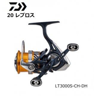 ダイワ 20 レブロス LT3000S-CH-DH / スピニングリール 【本店特別価格】