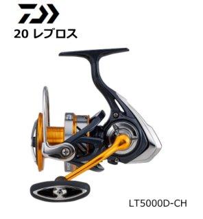 ダイワ 20 レブロス LT5000D-CH / スピニングリール 【本店特別価格】