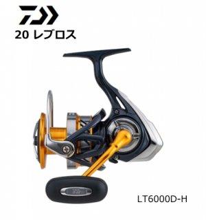 ダイワ 20 レブロス LT6000D-H / スピニングリール 【本店特別価格】