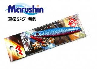 マルシン漁具 直伝ジグ 海釣 ブルーピンク 28g / ルアー メタルジグ (メール便可) 【本店特別価格】