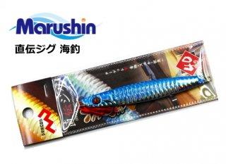 マルシン漁具 直伝ジグ 海釣 ブルー 40g / ルアー メタルジグ (メール便可) 【本店特別価格】