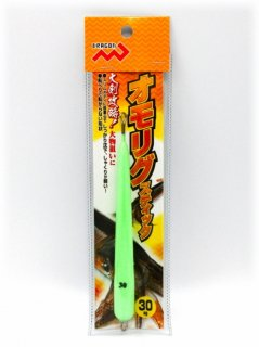 マルシン漁具 オモリグスティック スーパーグロー 15号 / 仕掛け オモリ (メール便可)