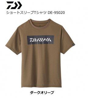 【セール】 ダイワ 20 ショートスリーブTシャツ DE-95020 ダークオリーブ XL(LL)サイズ