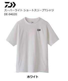【セール】 ダイワ 20 スーパーライト ショートスリーブTシャツ DE-94020 ホワイト XL(LL)サイズ