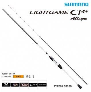 船竿 シマノ ライトゲーム CI4+ アレグロ TYPE82 H170 (O01) (S01) 【本店特別価格】