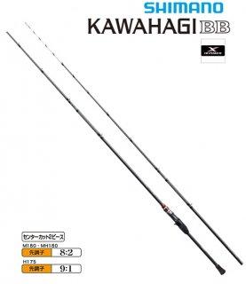 シマノ 19 カワハギ BB H175 (ベイトロッド) / 船竿 (S01) (O01) 【本店特別価格】