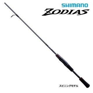 バスロッド シマノ ゾディアス 264UL-S/2  (O01) (S01) 【本店特別価格】