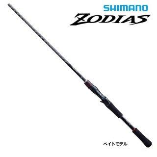 シマノ ゾディアス 160MH-2 (S01) (O01) 【本店特別価格】