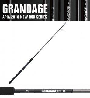 アピア (APIA) グランデージ (GRANDAGE) STD 66L (スピニングモデル)  (O01) 【本店特別価格】