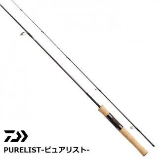 ダイワ ピュアリスト 83M・V / トラウトロッド (D01) (O01) 【本店特別価格】