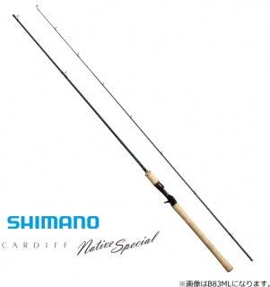 シマノ 19 カーディフ ネイティブスペシャル B83ML (ベイト) / トラウトロッド (O01) (S01) 【本店特別価格】