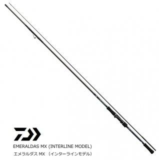 ダイワ 17 エメラルダス MX (インターラインモデル) 86M・E / エギングロッド (D01) (O01) 【本店特別価格】