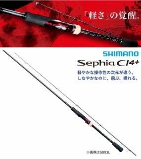 シマノ 17 セフィア CI4+ S806L / エギングロッド (O01) (S01) 【本店特別価格】