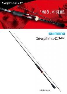 シマノ 17 セフィア CI4+ S806M-S / エギングロッド (S01) (O01) 【本店特別価格】