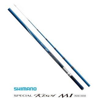 シマノ スペシャル競 (きそい) MI 90-93HM H2.75 / 鮎竿 (O01) (S01) 【本店特別価格】