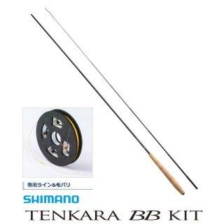 シマノ テンカラ BB キット 33 (テンカラ竿+ライン+毛バリ) (O01) (S01) 【本店特別価格】