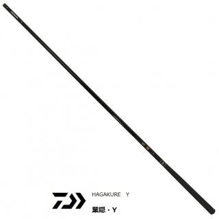 ダイワ 葉隠 (はがくれ) 超硬 12・Y / 渓流竿 (O01) (D01) 【本店特別価格】