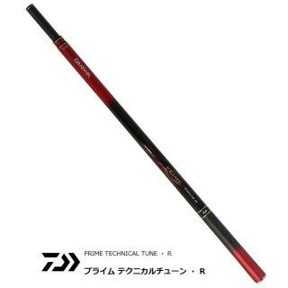 ダイワ プライム TT 60M・R / 渓流竿 (D01) (O01) 【本店特別価格】